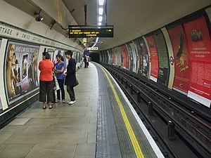 Swiss Cottage tube station - Image: Swiss Cottage stn eastbound look west