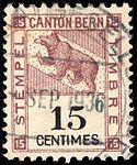 Switzerland Bern 1934 revenue 15c - 118B.jpg