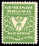 Switzerland Roggwil 1920 revenue 3 10rp - 14.jpg