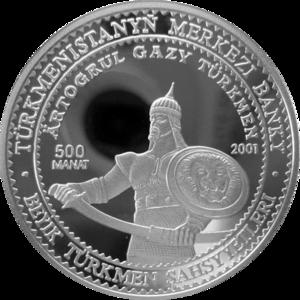 Ertuğrul - Ertuğrul on a 2001 Turkmen coin