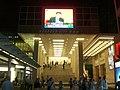 TST OceanTerminal HK CableTV.jpg