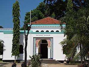 National Museum of Tanzania - National Museum entrance.