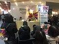 Taiwan IMG 4961.jpg