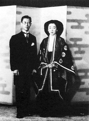 Kazuko Takatsukasa - Takatsukasa Wedding, 1950