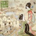 TakehisaYumeji-1914-Gofukubashi in Edo.png