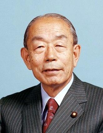 Takeo Fukuda - Takeo Fukuda