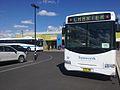 Tamworth Buslines Bus 32 (Volvo B7R Bustech SBV).jpg