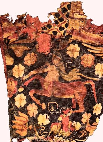 Sampul tapestry - The centaur, with floral decorations.