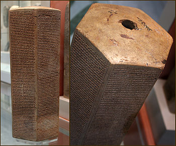 The Taylor Prism from the Neo-Assyrian empire ...