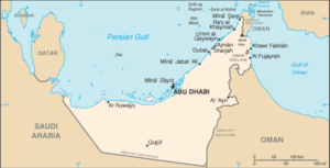 Das Island - Das which is named on this map can be seen to the left of the center of this image of the UAE.