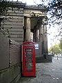 Telephone Kiosk - geograph.org.uk - 1025975.jpg