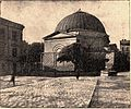 Tempel Synagogue in Lwow.jpg