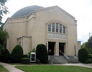 Temple Beth Israel (Altoona, Pennsylvania) - Temple Beth Israel