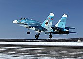 The 279th separate naval fighter regiment (Murmansk Region) (14).jpg