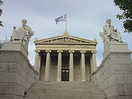 Academy of Athens (modern)