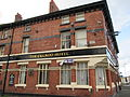 The Cuckoo Hotel, Orrell Park (side view).jpg