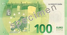 The Europa series 100 € reverse side.jpg