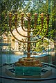The Golden Menorah on the way to the Western Wall in the Jewish Quarter, Jerusalem.jpg