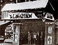 The Law of the Yukon (1920) - Rialto Theater, Fall River, Massachusetts.jpg