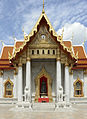 The Marble Temple (Bangkok) 02.jpg
