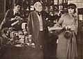The Ordeal of Rosetta (1918) - 1.jpg