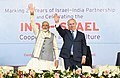 The Prime Minister, Shri Narendra Modi and the Prime Minister of Israel, Mr. Benjamin Netanyahu, at the Centre of Excellence for Vegetables, at Vadrad, in Gujarat on January 17, 2018 (1).jpg