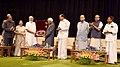 The Prime Minister, Shri Narendra Modi at the farewell function of the Vice President, Shri M. Hamid Ansari, at Parliament, in New Delhi (1).jpg