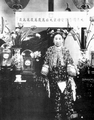 The Qing Dynasty Ci-Xi Imperial Dowager Empress.PNG