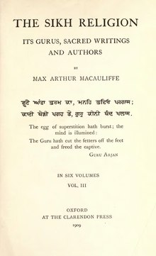 The Sikh Religion, its gurus, sacred writings and authors Vol 3.djvu