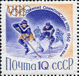 The Soviet Union 1960 CPA 2396 stamp (Ice Hockey).jpg