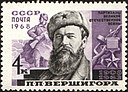 The Soviet Union 1968 CPA 3616 stamp (USSR Partisan World War II Hero Major General Pyotr Vershigora).jpg