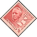 The Soviet Union 1969 CPA 3812 stamp (Lenin when a Youth and Emblems).jpg
