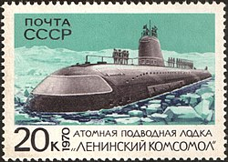 The Soviet Union 1970 CPA 3913 stamp (Nuclear Submarine 'Leninsky Komsomol').jpg