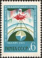 The Soviet Union 1971 CPA 4005 stamp (Satellite over Globe).jpg