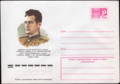 The Soviet Union 1974 Illustrated stamped envelope Lapkin 74-157(9531)face(Ivan Chernyakhovsky).png