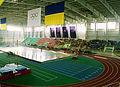"The Sports Complex the ""Ukrainian Academy of Banking of the National Bank of Ukraine"" (in Sumy, Ukraine).jpg"