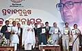 The Vice President, Shri M. Hamid Ansari releasing the book titled 'Biju Babu as Legislator', authored by Shri Ramakant Das, at the function to mark the Birth Centenary Celebrations of Biju Patnaik, in New Delhi.jpg