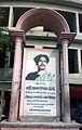 The column Kazi Nazrul Islam Avenue at Shahbagh.jpg