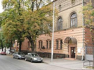 Kyiv National I. K. Karpenko-Kary Theatre, Cinema and Television University