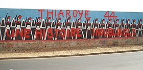 Image illustrative de l'article Massacre de Thiaroye