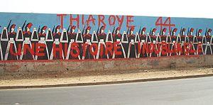 Thiaroye Mural DSCN1029