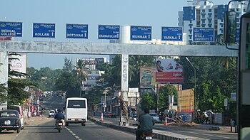 Thiruvananthapuram Kesavadasapuram.jpg