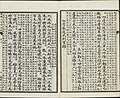Three Hundred Tang Poems (42).jpg