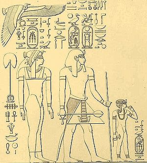 Ahmose (queen) - Queen Ahmose, her husband Thutmose I, and oldest daughter