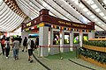 Tibet indoor exhibition area at Expo 2019 China Pavilion (20190707160317).jpg