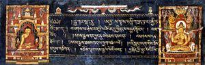 Abhisamayalankara - 13th century Tibetan PP manuscript with images of Shakyamuni Buddha and the goddess Prajñāpāramita. Photo: Walters Art Museum (2001)