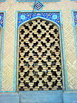 Tiling - Mausoleum of Hassan Modarres - Kashmar 03.jpg