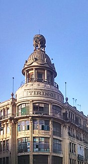 Tiring Building (عمارة تيرينج).jpg