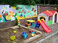 Toddlers play area in The Secret Garden, Eden Villa Park - geograph.org.uk - 512145.jpg