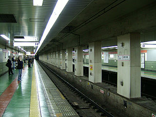 metro station in Chuo, Tokyo, Japan